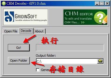 CHM 轉檔 HTML